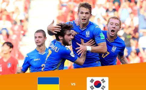 Україна виграла молодіжний чемпіонат світу з футболу