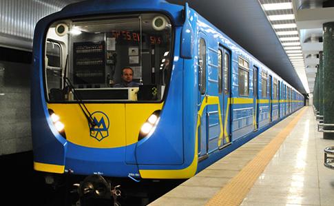 Увечері в Києві можуть закрити три станції метро ...