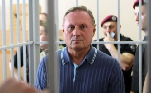 Екс-регіонала Єфремова випустили з СІЗО: пробув там 3 роки