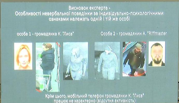 Версія слідства: авто Шеремета мінувала дитячий хірург, допомагав – АТОвець