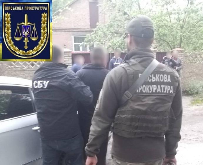 Військова прокуратура затримала шантажиста з санаторію для атовців