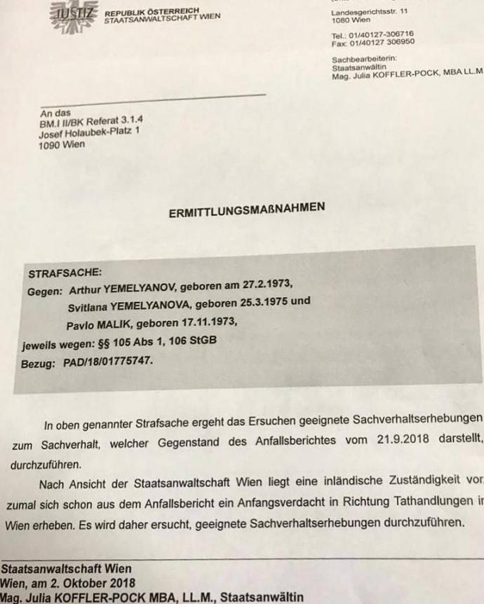 Судді Ємельянову з дружиною загрожує до 5 років тюрми в Австрії