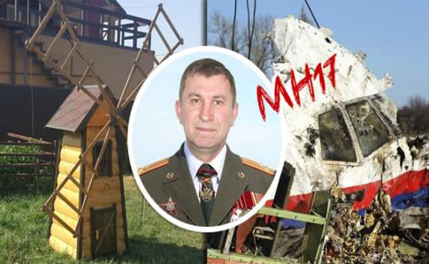 """InformNapalm показала фото будинку військового РФ """"Хмурого"""", підозрюваного у справі MH17"""