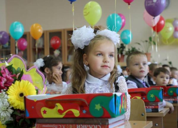 Приём детей в первый класс будет проходить по новым правилам
