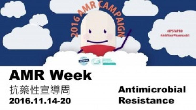 amr-1-1