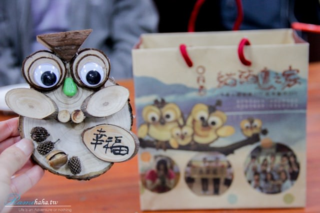 DIY貓頭鷹-南投日月潭-必玩景點-亮點茶莊-吉臣紅茶-貓頭鷹之家