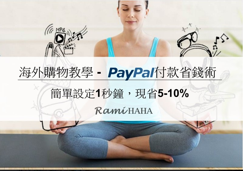 paypal-paid