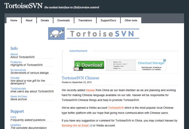 免費軟體] Tortoise SVN 版本控制軟體安裝設定教學- 蕾咪哈哈