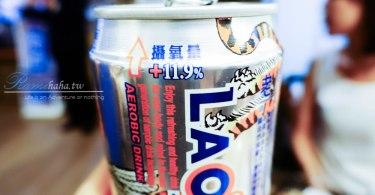 老虎牙子-有氧飲料-人蔘茶