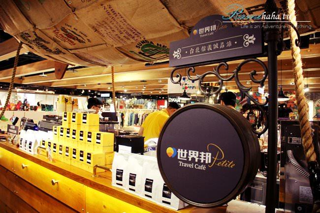 world-petite-cafe20150525-004