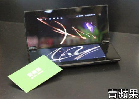 青蘋果-Sony Tablet P -測試1