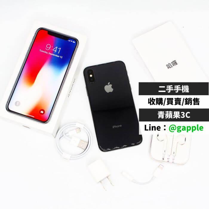 [買二手iPhone] 交易二手iPhone先注意以下幾點? 臺南青蘋果3C | 臺南收購手機-二手手機買賣|青蘋果