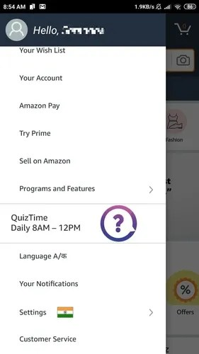 Android Quiz Amazon application menu