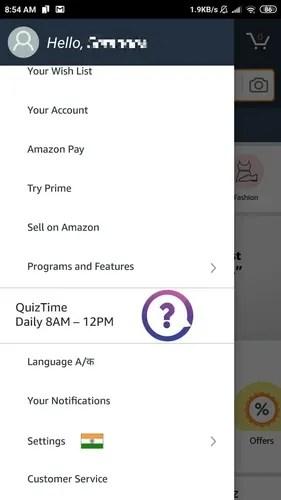 Android Quiz Amazon application menu