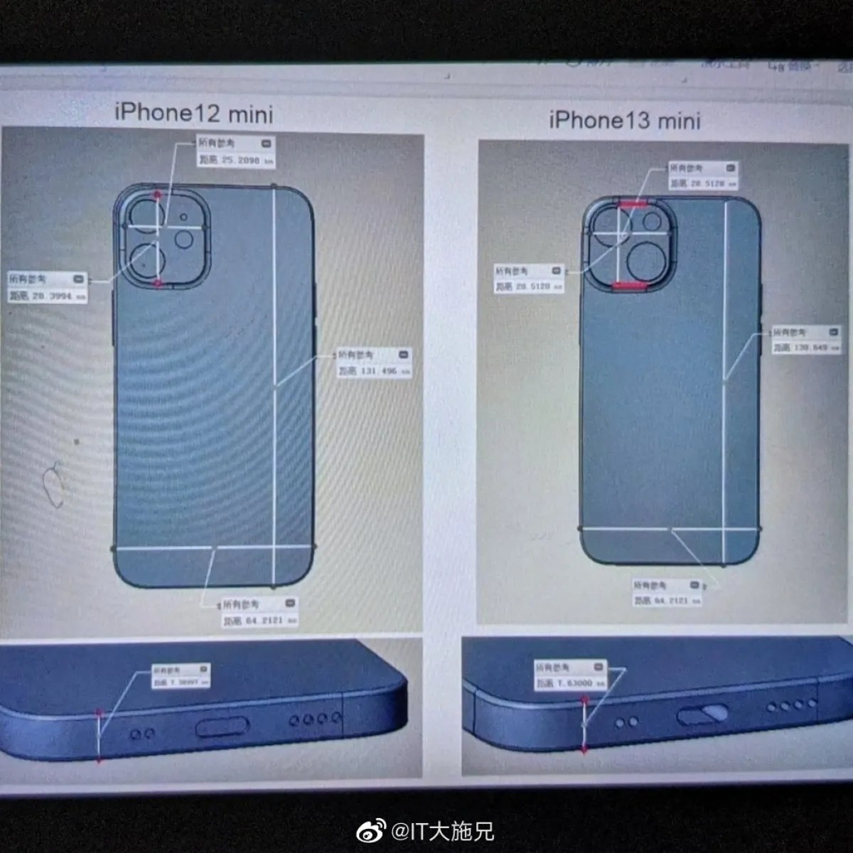 Iphone 13 and 13 mini. Iphone 13 Mini Leaks Reveal That Its Design Is Similar To The Iphone 12 Mini