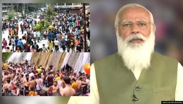 PM Modi/Tourist Places
