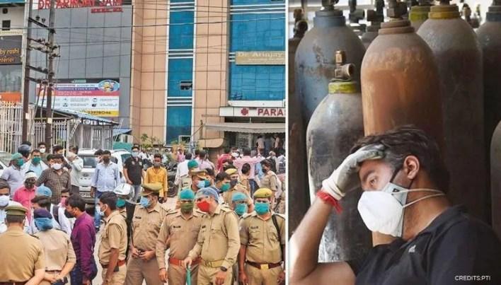 Uttar Pradesh, oxygen