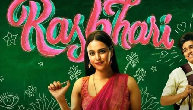 Swara Bhasker's 'Rasbhari' trailer just launched; netizens react ...