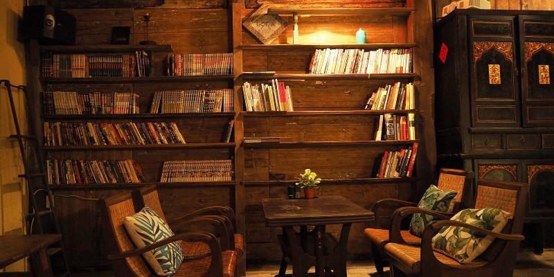 台南》老屋酒吧咖啡店「LOLA蘿拉」懷舊復古意境