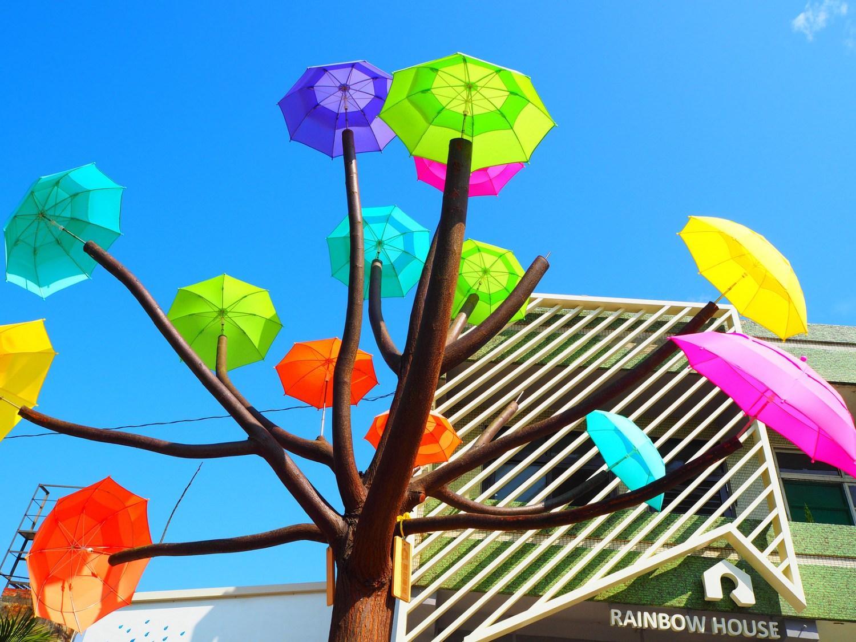 彰化》卡里善之樹 Rainbow House-為愛撐傘