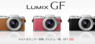復古風格再進化 – Panasnoic GF7 台灣正式發表