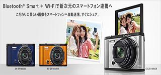 自拍神器 Casio EXILIM EX-ZR2000  主打相機與手機來傳輸