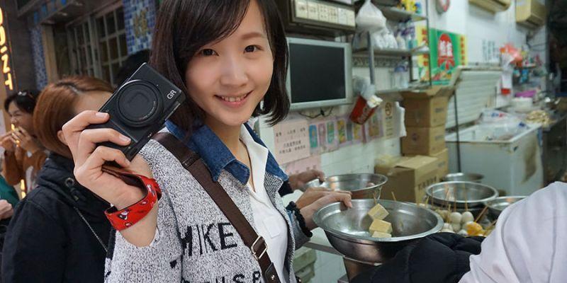 評測》 街拍機微型進化 理光 Ricoh GR II 微型進化 - 香港自由行