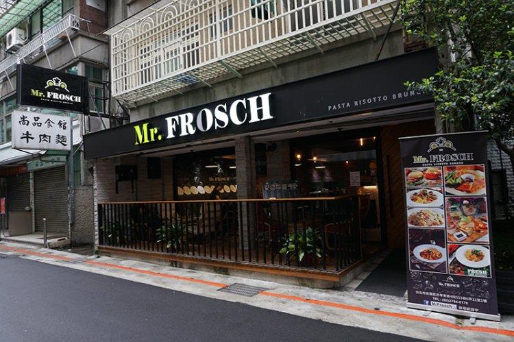 台北》市政府捷運站 Mr Frosch – 蜍房 加入Noodoe服務方塊更有趣