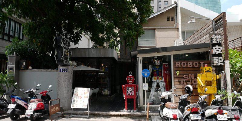 食記》台中西區 - 鐵皮駅 ROBOT STATION - 機器人主題餐廳  勤美綠園道