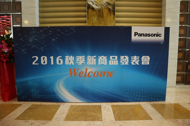 「新機資訊」Panasonic DMC-LX10 台灣正式發表!還有 美髮神器 EH-NA98 奈米水離子吹風機  – 大直典華