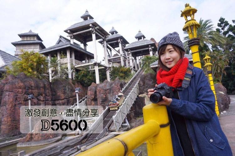 評測》輕巧入門單眼 Nikon D5600  SnapBridge 盡情分享