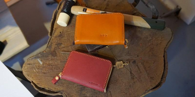 台中》精明商圈 Handiin 日本手工袋包 體驗工坊一日課程 - 製作專屬皮夾