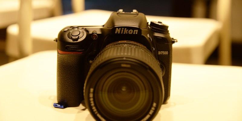 超越眾人期望 Nikon D7500 正式登台 |碳纖維機身、繼承旗艦D500性能