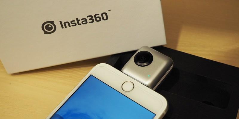 評測》全景體驗以我為中心 Insta 360 Nano 把 iPhone 變成全景相機