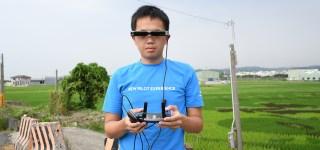 開箱》穿透式智慧眼鏡 EPSON Moverio BT-300 實境AR看世界更逼真