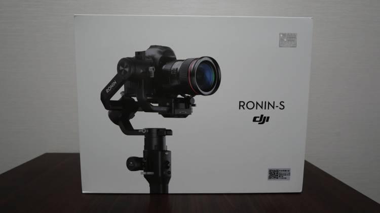 開箱》專業單眼穩定器 大疆 DJI RONIN-S 開箱 |强大的承載性能和承載空間