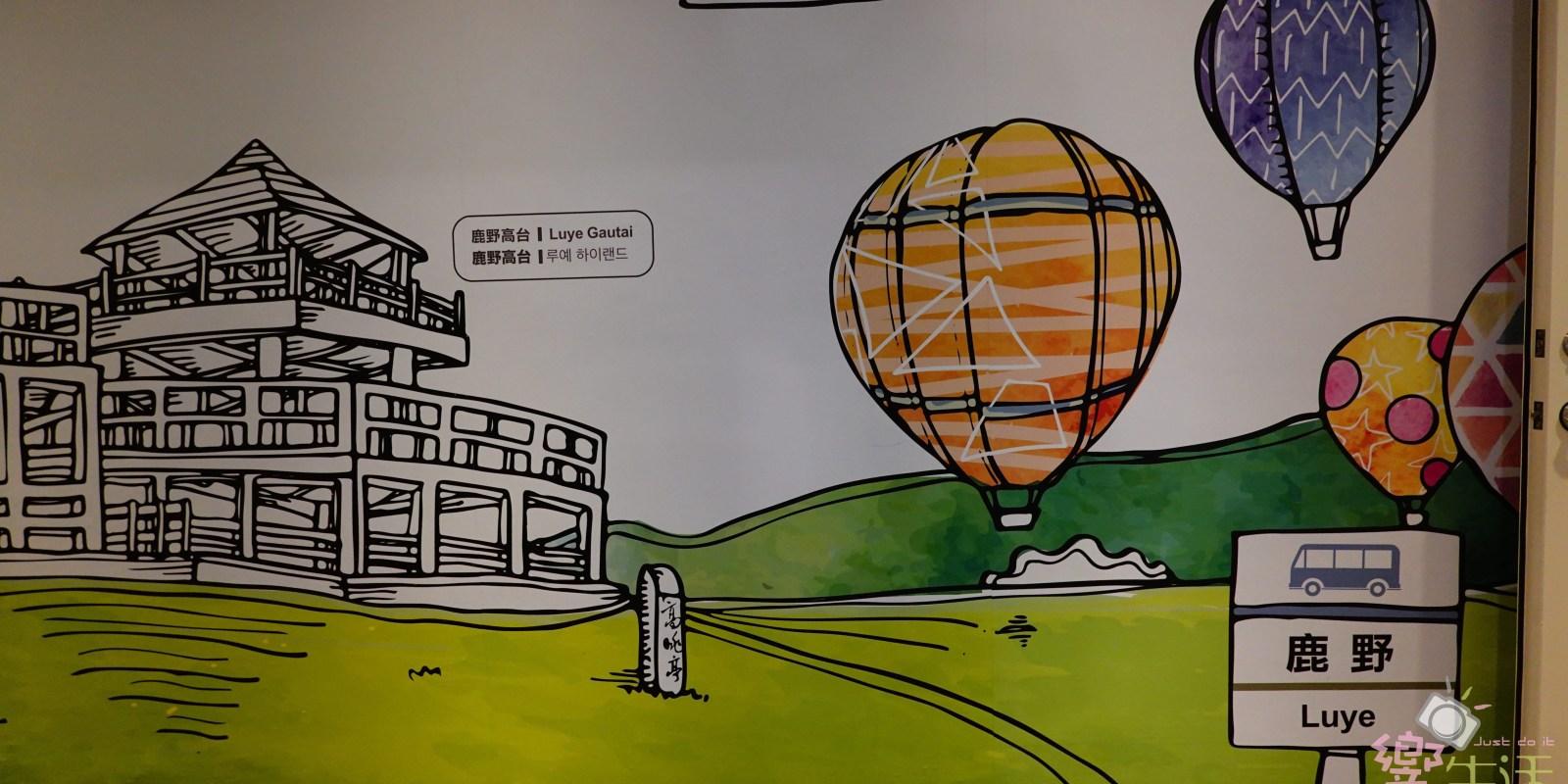 台東》近台東夜市 旅人驛站 鐵花文創館 彩繪美景 交通便利