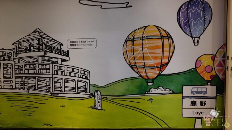 台東》近台東夜市 旅人驛站 鐵花文創館|彩繪美景 交通便利