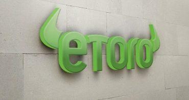 eToro(e投睿)是什麼?交易平台評價、安全性完整分析