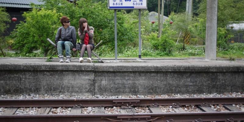 【遊記】情竇沒開的春季苗栗尋腸之旅