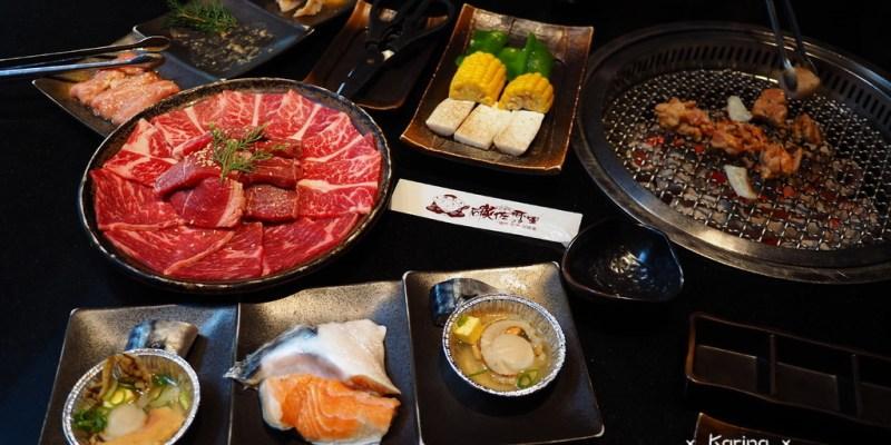 【高雄*食記】碳佐麻里日式精品燒肉 高美旗艦店♥食材環境氣氛佳
