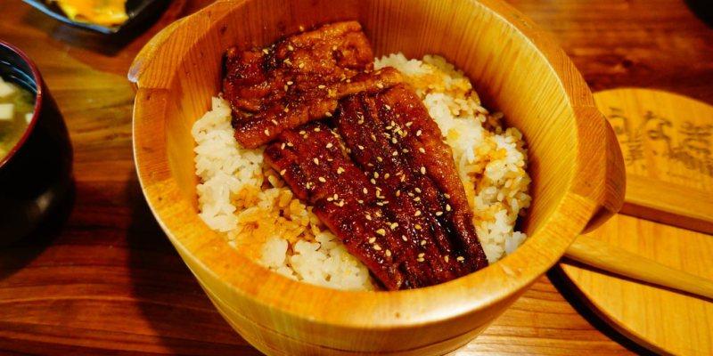 【食記*高雄】   僕.燒鰻  鰻魚丼 串燒/生魚片/握壽司 鰻魚の僕