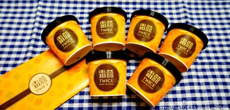 【宅配*冰品】TWICE 霜囍創意手作冰淇淋 x 獨享杯禮盒