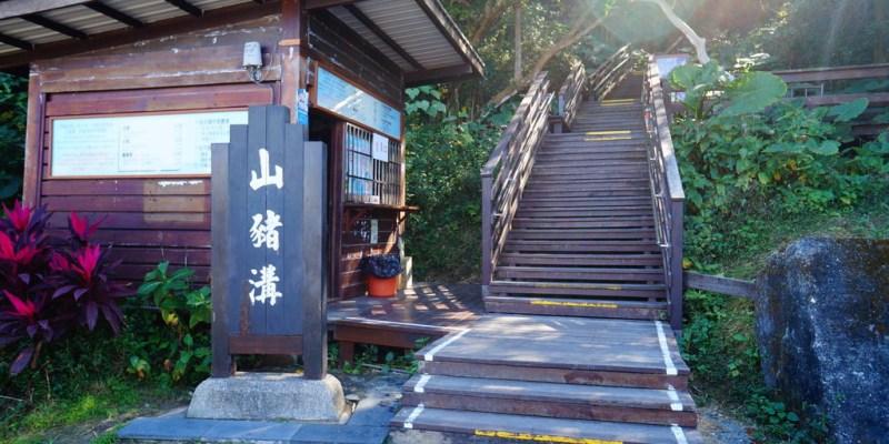 【遊記*屏東】小琉球精靈步道 感覺比較適合精靈出現的 山豬溝