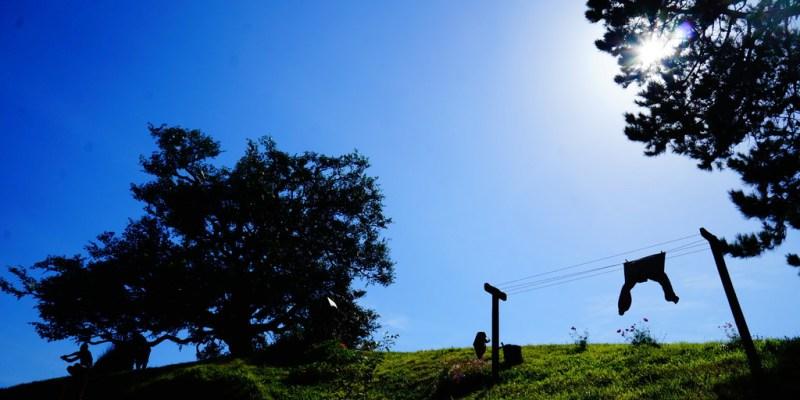 【兩人份 x 六天紐西蘭南北島】Day 4 陶波湖 - Matamata 哈比村 - 奧克蘭