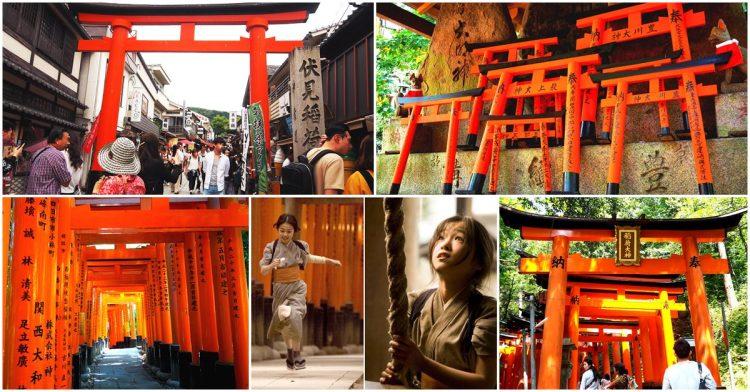 日本.京都|伏見稻荷神社@周邊美食 x 藝妓回憶錄的千鳥居 (交通-京阪電車)