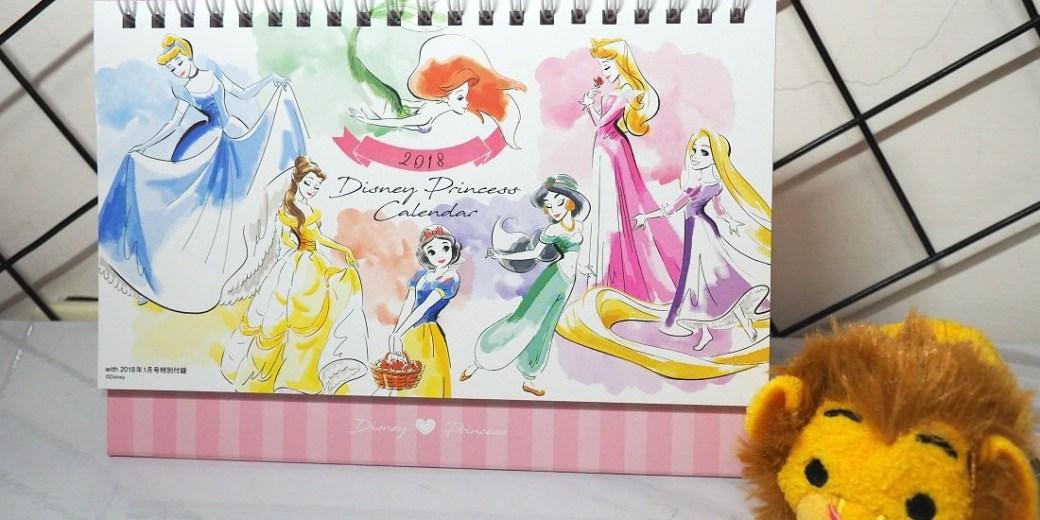 日雜附錄. With 1月號 迪士尼公主2018桌曆+便條紙