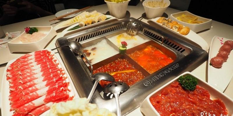 上海。美食| 海底撈火鍋隱藏版湯底x胡椒豬肚雞!!  超肉麻頂級服務~