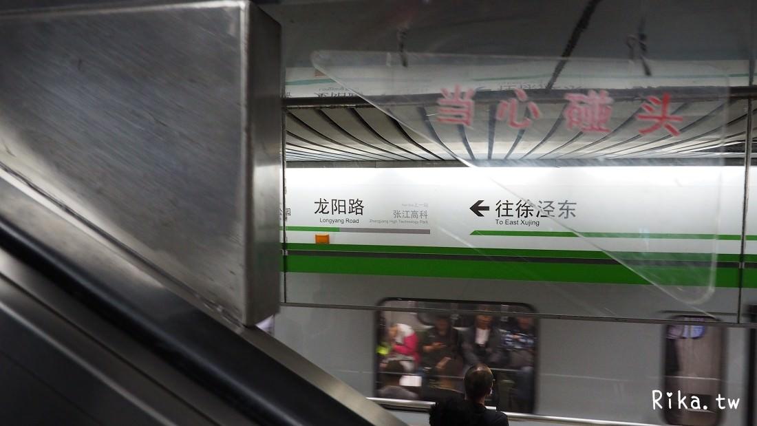 上海。交通 磁浮列車 浦東機場往來市區只要8分鐘~(還是比較推薦地鐵) - Rika.栗卡食光