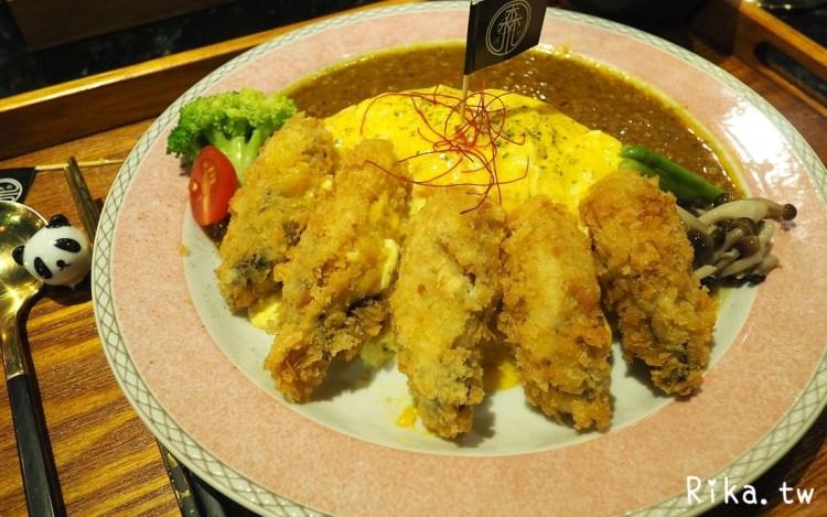 高雄.美食|楠梓森川洋食二番部!! 炸生蠔蛋包飯份量超滿足~
